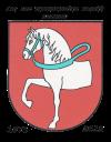 SDH Hlinsko